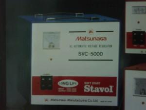 Stavolt Matsunaga China 5000 Volt