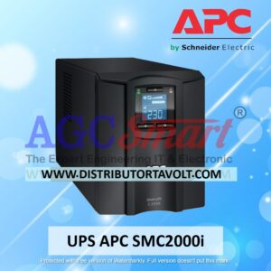 UPS APC Smart UPS 200VA LCD – SMC2000i