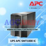 UOS APC Smart UPS 1000VA LCD – SMT1000i